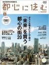 magazine_170126